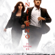 Inferno - Audio Review